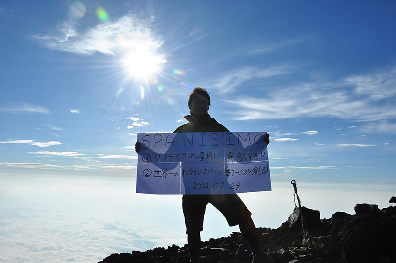resolution at Mt. Fuji-spanisimo-